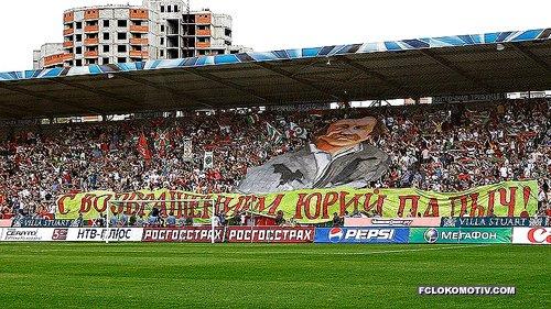 Сатурн - Локомотив 2:0
