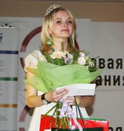 """Конкурс """"Мисс Локомотив 2009"""""""