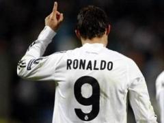 Роналду - самый высокооплачиваемый футболист мира