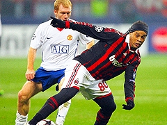 Манчестер Юнайтед обыграл Милан на Сан Сиро