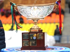 Рубин завоевал Суперкубок России