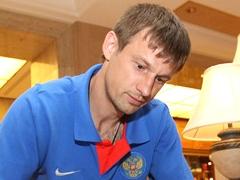 Сергей Семак.  Рубин