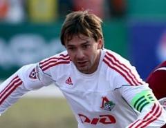 Дмитрий Сычев: Не ожидал, что команда выберет меня