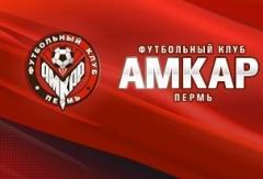 Амкар без борьбы вышел в полуфинал Кубка России