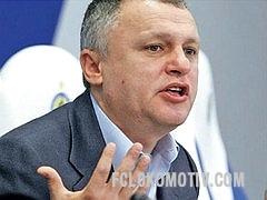 Суркис устроил разнос игрокам киевского Динамо