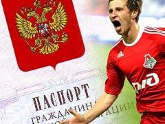 Александр Алиев - Локомотив