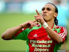 Питер Одемвингие - Локомотив