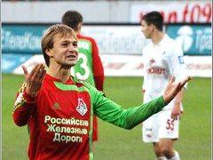 Дмитрий Сычев: Нас ждет непростой матч