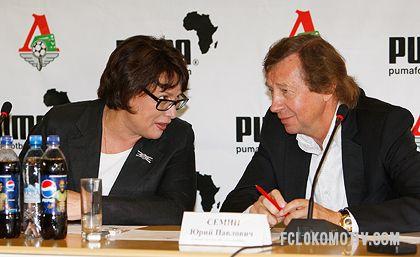 Заключении контракта с новым техническим спонсором Puma