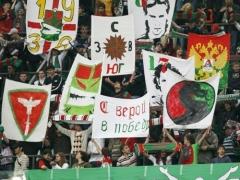 Болельщики проведут акцию протеста на матче с Лозанной