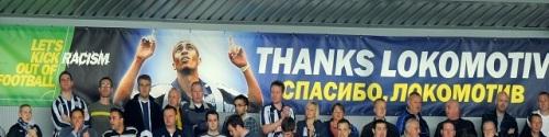 Болельщики Вест Бромвича поблагодарили Локомотив