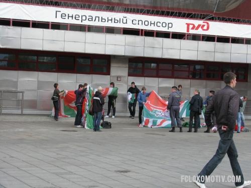 Фоторепортаж с матча Локомотив - ЦСКА