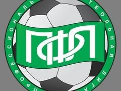 Клубы 2-го дивизиона отказались переходить на осень-весну