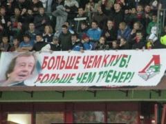 UnitedSouth - Локомотив