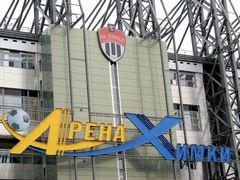 Динамо продлило контракт с Ареной Химки