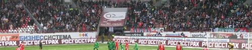 Фоторепортаж с матча Локомотив - Рубин
