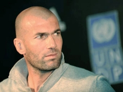 Зинедин Зидан: Реал станет чемпионом