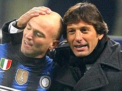 Леонардо дебютировал в Интере с победы