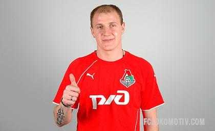 Сенияд Ибричич подписал контракт с Локомотивом