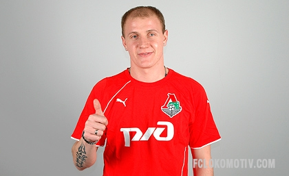 Сенияд Ибричич - Локомотив