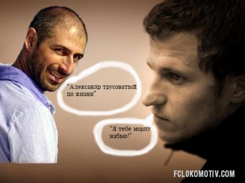 Агент Деннис Лахтер: К встрече с Алиевым готов!