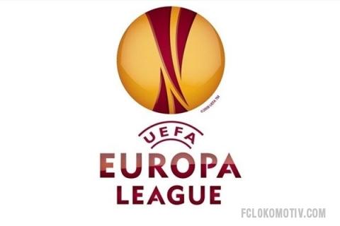 Жеребьевка четвертьфинала и полуфинала Лиги Европы