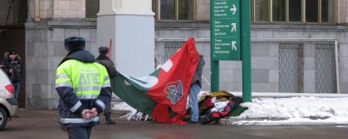 Фоторепортаж с матча Локомотив - Динамо
