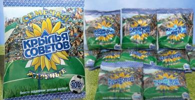 На матче с «Локомотивом» будут продаваться фирменные семечки «Крыльев Советов»