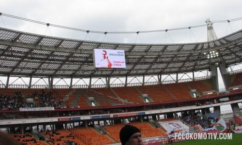 Фоторепортаж с матча Локомотив - Волга