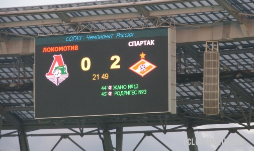 Репортаж с матча Локомотив - Спартак