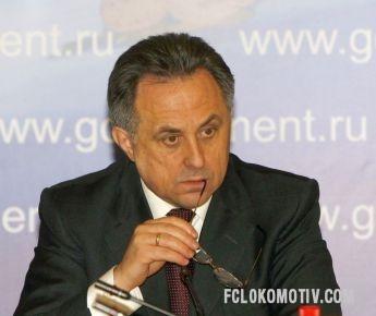 """Виталий Мутко: """"Анжи"""" не окупит Это'О"""""""
