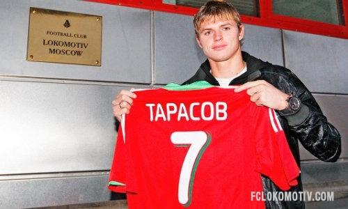 Дмитрий Тарасов: «Если мы хотим доказать, что «Локомотив» – это топ-клуб, то должны на равных соперничать с лидерами»