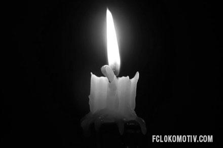 Выражаем соболезнования близким погибших в связи с авиакатастрофой под Ярославлем