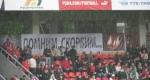 Репортаж с матча Локомотив - Зенит