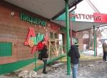 Фоторепортаж с матча Локомотив - Кубань