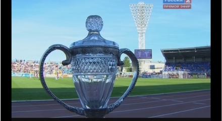 РФС опроверг возможность переноса финала Кубка России из Екатеринбурга