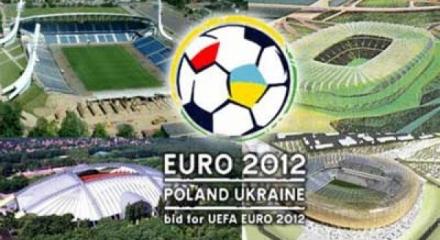 На Евро-2012 запретят курение, а также алкоголь и зонтики