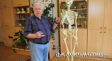 Косточки доктора Мышалова.