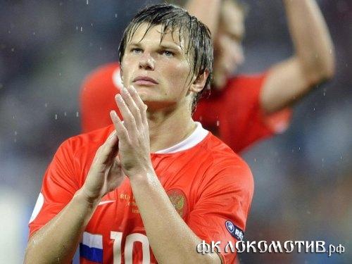 Аршавин рассказал, почему сборная России проиграла грекам