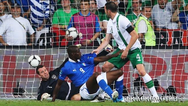 Италия обыграла Ирландию и вышла в четвертьфинал Евро-2012