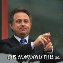 Виталий Мутко: «Другой сборной у нас в ближайшие годы не будет»