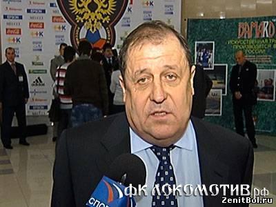 Михаил Гершкович: Валерию Газзаеву по силам возглавить сборную