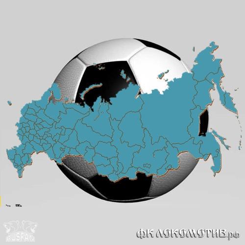 Трансферное окно в России будет открыто до 10 сентября