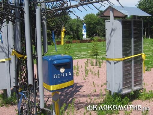 Футбольная быль Чернобыля. наш корреспондент разыскал следы футбольной команды города, ставшего призраком
