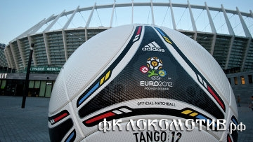 Более четверти россиян ждут от сборной России выхода в финал Евро-2012