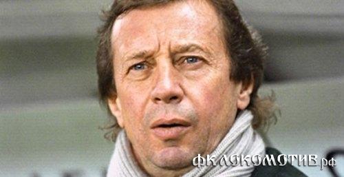 Семин: не знаю, почему «Локомотив» пригласил Билича