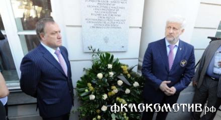 Фурсенко и Адвокат возложили венок в память о жертвах авиакатастрофы под Смоленском