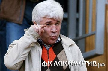 """Ловчев: """"Локомотиву"""" по-прежнему нужны хорошие нападающие"""