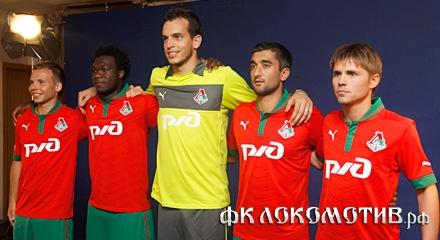 Локомотив 2012/2013. Взгляд со стороны