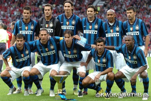 «Интер» выиграл турнир, одержав победы над «Миланом и «Ювентусом»